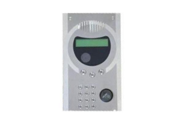 Interphone GSM